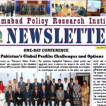IPRI Newsletter July 2016