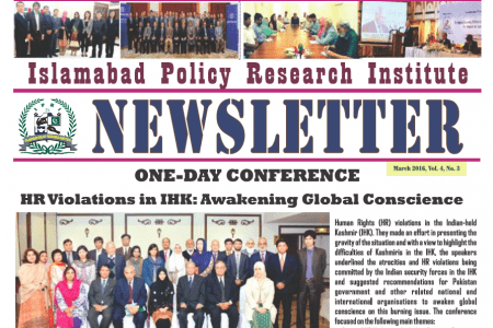 IPRI Newsletter March 2016