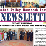 IPRI Newsletter October 2016
