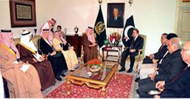 Upgrading Pakistan-Saudi Arabia Relations