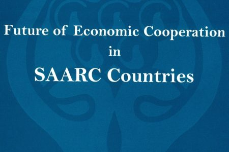 Future of Economic Cooperation in SAARC Countries