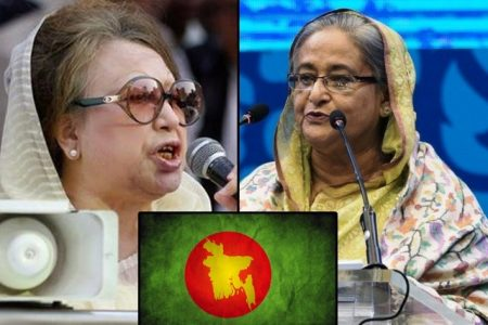 Political Turmoil in Bangladesh