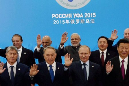 OUTCOME OF SCO SUMMIT