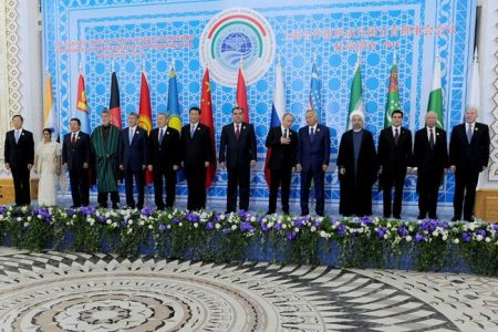 SCO AND REGIONAL SECURITY