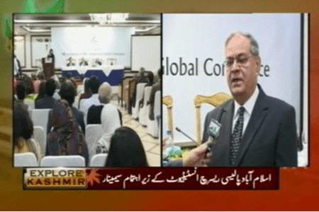 "PTV PROGRAM ""EXPLORE KASHMIR"" covers IPRI Conference on ""HR Violations in IHK: Awakening Global Conscience"""