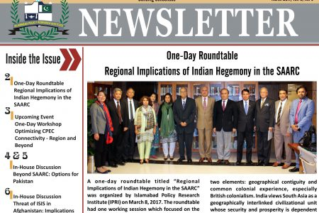 IPRI Newsletter March 2017