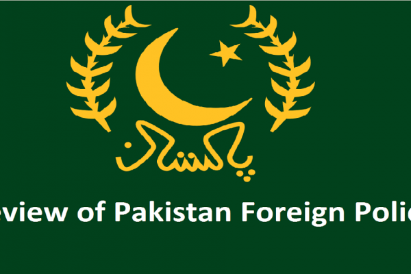 Pakistan's Foreign Policy and Emerging Geopolitical Situation: Opportunities and Constraints