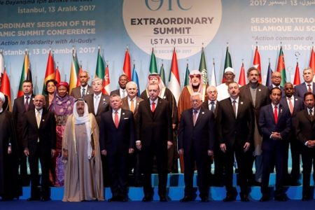 OIC and the Trump decision