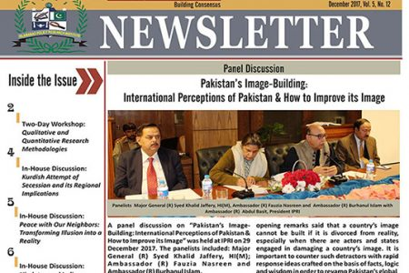 IPRI Newsletter for the Month of December 2017