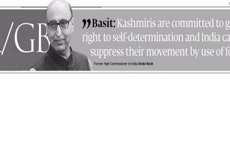 President IPRI, Ambassador (R) Abdul Basit quoted in Express Tribune