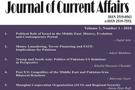 Journal of Current Affairs Vol. 3, No. 1, 2018