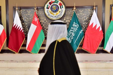 The ailing GCC and its future