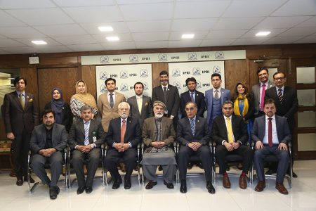 IPRI NATIONAL DIALOGUE SERIES (SESSION-I)