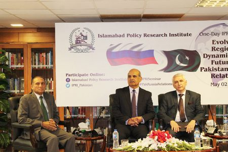"One-Day Seminar on""Evolving Regional Dynamics and Future of Pakistan-Russia Relations"""