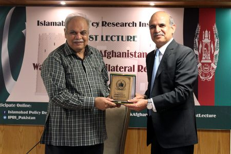 Guest Lecture by Ambassador (Retd.) Riaz Mohammad Khan