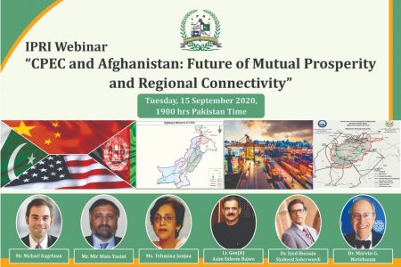 Webinar on CPEC and Afghanistan: Future of Mutual Prosperity and Regional Connectivity
